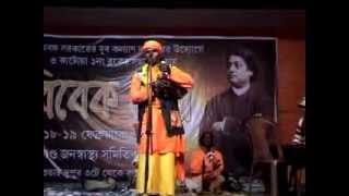 vivek mela part 10 : Bikash Das Baul singing baul song at Srikhanda