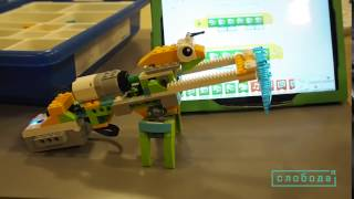 Робот БОГОМОЛ с Lego WeDo 2.0 Слобода IT.  Robot mantis with LEGO® WeDo 2.0