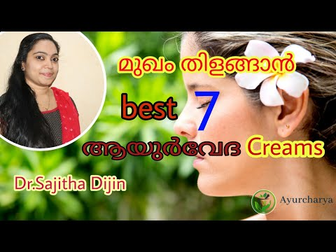 Best 7 Ayurveda