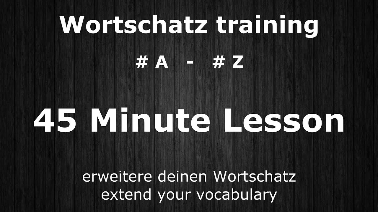 What does this German phrase mean in English?