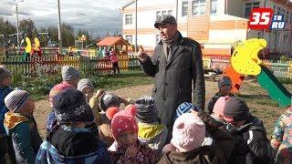 29 детей и все, как родные: «усатый нянь» работает в детском саду Вологодского района