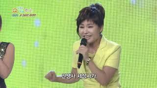 [싱어넷] 윤경화의 쇼가요중심(26회)_Full Version
