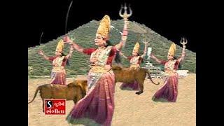 Chamunda Maa Mantra -  Om Aim Hrim Klim Namo Namah - Hemant Chauhan