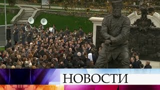 Владимир Путин открыл памятник Александру III вЯлте иотметил его особый вклад висторию страны.