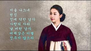 정애리 트로트메들리-서울 나그네,어제같은 이별,날 버린 남자등 여러곡 모음