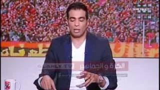 شادى محمد وعيد ميلاد البطل يوسف شهيد جماهير الاهلى