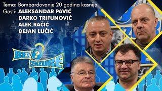 BEZ CENZURE - Dejan Lučić, Darko Trifunović, Alek Račić i Aleksandar Pavić