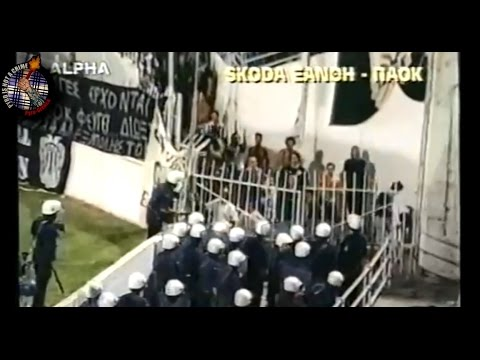 Xanthi - PAOK  2002  Riots  // Pyro-Greece