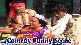 तीन अनाड़ी || Dehati Laughs Comedy Funny Videos Scene || ADAK