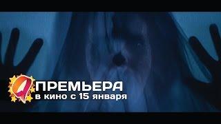 Женщина в черном 2: Ангел смерти (2015) HD трейлер | премьера 15 января
