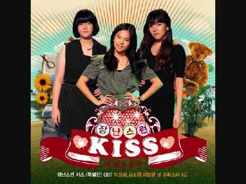 두근두근 by Superstar K2 (Park Bo Ram, Lee Bo Ram and ...