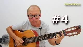 11 красивых приёмов-украшений для игры на гитаре