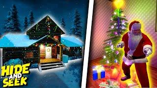 CHOWANEGO NA WIGILII - Świąteczny HIDE and SEEK z EKIPĄ