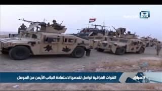 القوات العراقية تحرر 12 قرية في قضاء الحضر جنوب الموصل