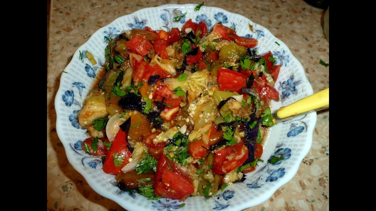 Салат помидоры баклажаны армянский