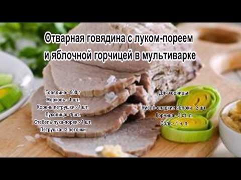 Курица в духовке с картошкой: фаршированная, сочная, с
