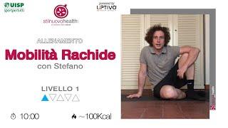 Mobilità Rachide - Livello 1 - 1