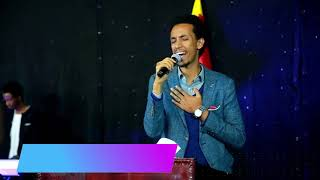 New Amharic worship /Singer Abenezer Legesse/ Victory Family Church/Serving
