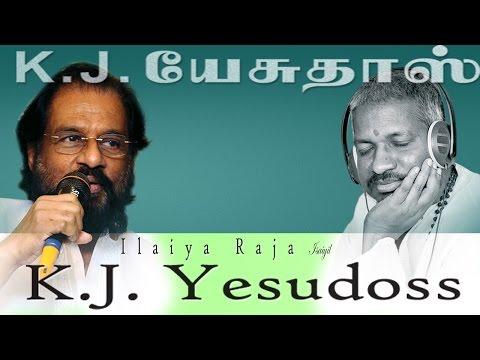 K J Yesudas Golden Hits Tamil Songs | இளையராஜா இசையில்  கே.ஜே .யேசுதாஸ் ஹிட்ஸ்