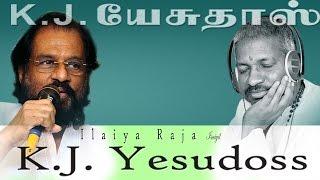 K j yesudas golden hits tamil songs   இளையராஜா இசையில்  கே.ஜே .யேசுதாஸ் ஹிட்ஸ்