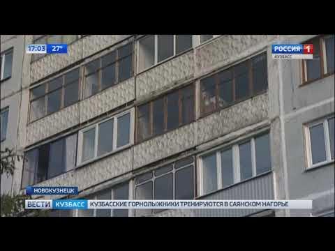 Курсанты академии ФСИН осуждены за покушение на убийство в Новокузнецке