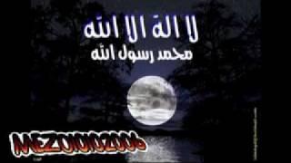 اناشيد اسلامية الله الله  اغنية دينية + التحميل