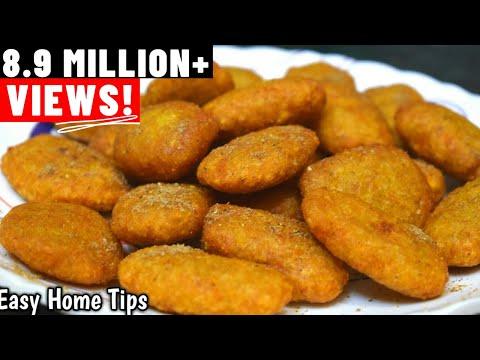 5 मिनट में बनाये कुरकुरे आलू स्नैक्स   Aloo Snacks Indian Recipe In Hindi   Aloo Snacks Recipe