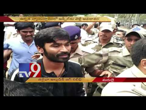 Major relief for Dhanush as Madras court squashes paternity claims by couple - TV9