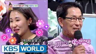 Dad baths 29 year old daughter?? [Hello Counselor / 2017.04.03]