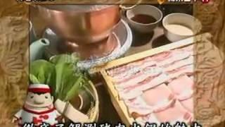 料理東西軍 涮豬肉火鍋v.s.烤飯糰火鍋(1/5)