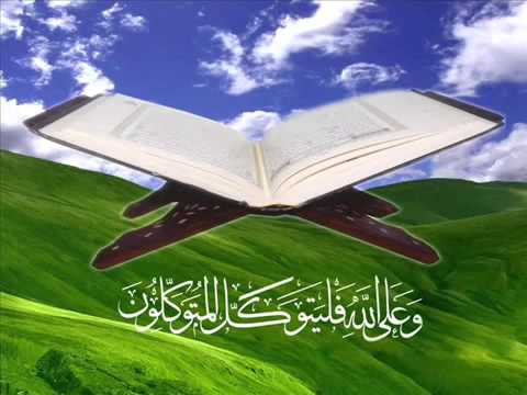 SURAH REHMAN Tilawat by Qari abdul basit - Best treatment for heart disease