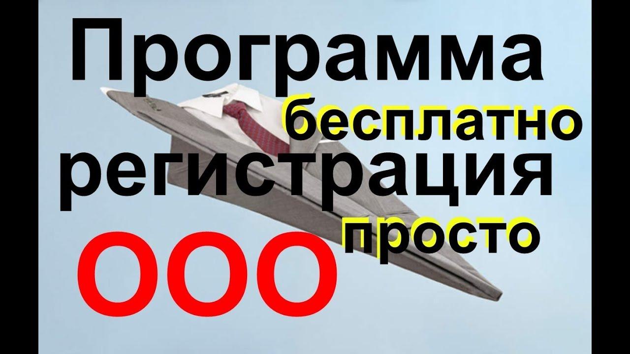 бланк формы № р26001 от 04 июля 2013