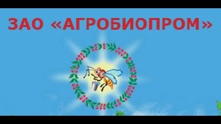 Агробиопром  Ветпрепараты  Препараты для пчел  Agrobiorama  Veterinary preparations  Drugs for bees(, 2015-11-20T07:48:35.000Z)