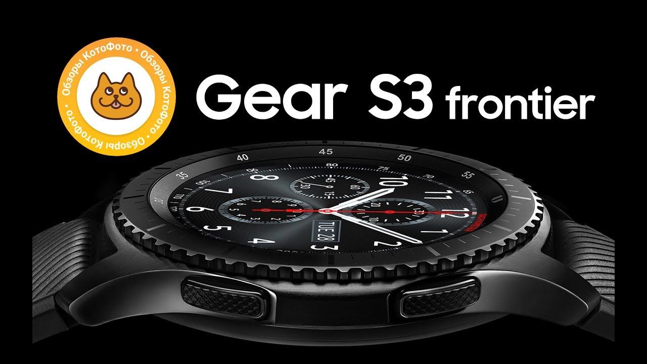 Умные часы Samsung Gear S3 Frontier SM-R760 Dark Grey  обзор ... 34609558881cb
