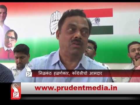 Prudent Media Konkani News 16 Mar 18 Part 1