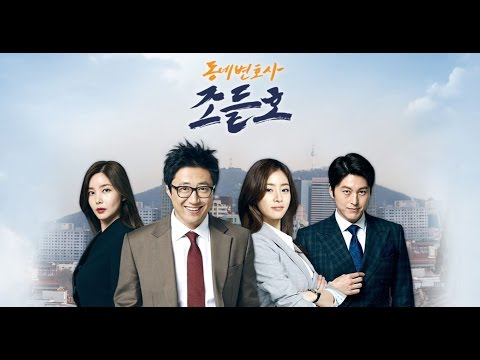 "[On-Air] New drama ""Neighborhood Lawyer Jo Deul-Ho"" Press Conference"