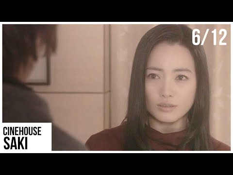 Seduction is her ultimate weapon to get in people's mind   Drama   Clip 6/12   Saki