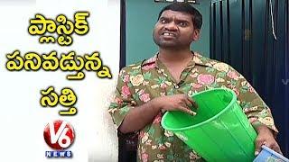 Bithiri Sathi On Plastic Ban | Satirical Conversation With Savitri | Teenmaar News
