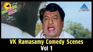 VK Ramasamy Comedy Scenes   Tamil Comedy Scenes   Vol 1   VK Ramasamy   Pyramid Glitz Comedy