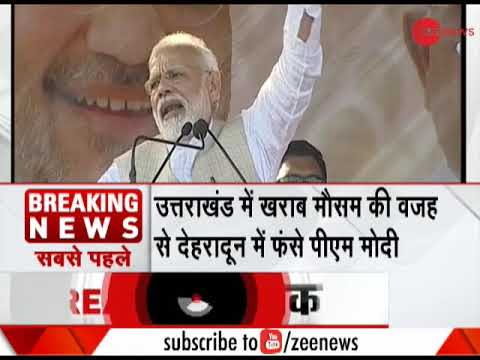 PM Modi stuck at Dehradun airport due to bad weather Mp3