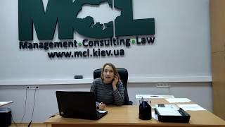 видео Разработка плана для оперативного тушения сети АЗС
