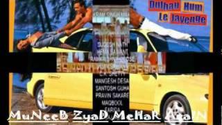 Dulhan Hum Le Jayenge Title Song * Dulhan Hum Le Jayenge 2000 * 1080p * HD