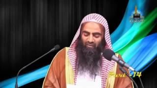 786 ki kya koi Ahmiyath Hai Haqeeqat Qur'an aur Hadees ki Roshni mey?