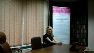 Отзыв о бесплатном курсе повышения квалификации «Деловой английский».