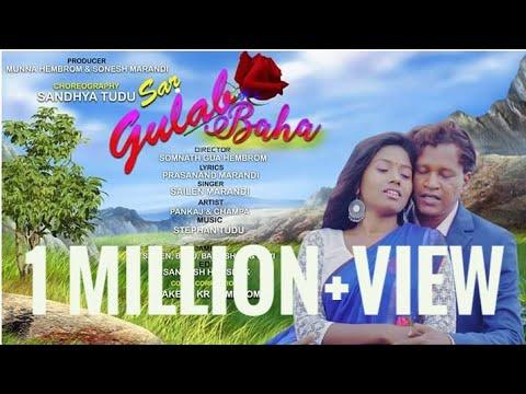 GULAB BAHA || New Santhali Video 2019 || Pankaj & Champa
