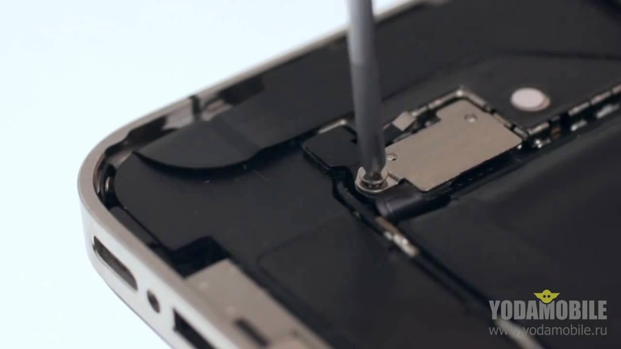 ремонт антенны iphone 4
