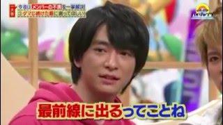 いただきハイジャンプ!( いたジャン ) Hey!Say!JUMP Hey!Say!7 山田涼...