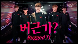 T1 is bugged?! [Translated] [T1 Stream Highlight]