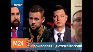 """Смотреть видео """"Вечер"""": вытрезвители могут снова появиться в России - Москва 24 онлайн"""