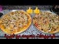 طريقة عمل البيتزا طريقه عمل اكبر بيتزا بالفراخ سهله وبسيطه فيديو من يوتيوب